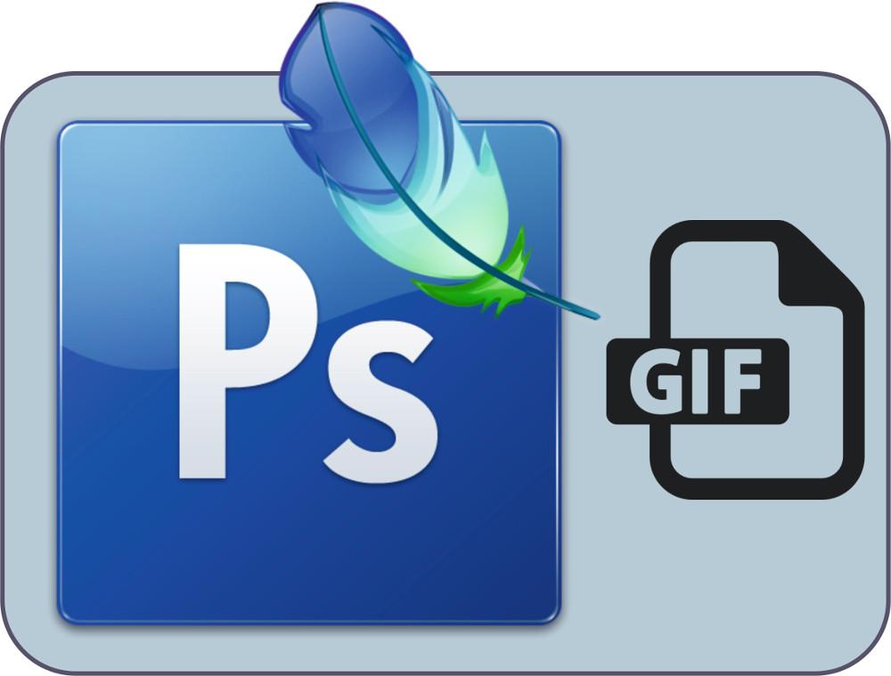 Crear GIFs con Photoshop