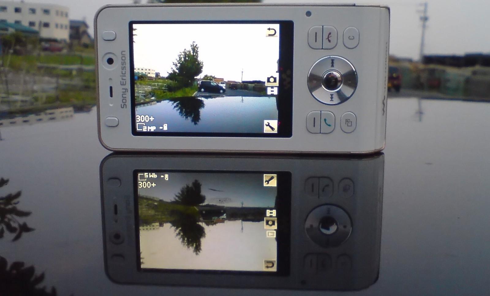Teléfono con cámara